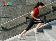 爬楼梯是最笨的运动方法 这几个运动最适合白领