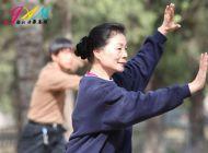 女性中风可以运动吗