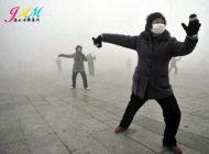 雾霾天气下的运动须知