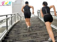 楼梯健身?你是否合适